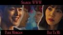 Search: WWW - Park Morgan Bae Ta Mi \ Jang Ki Yong Im Soo Jung