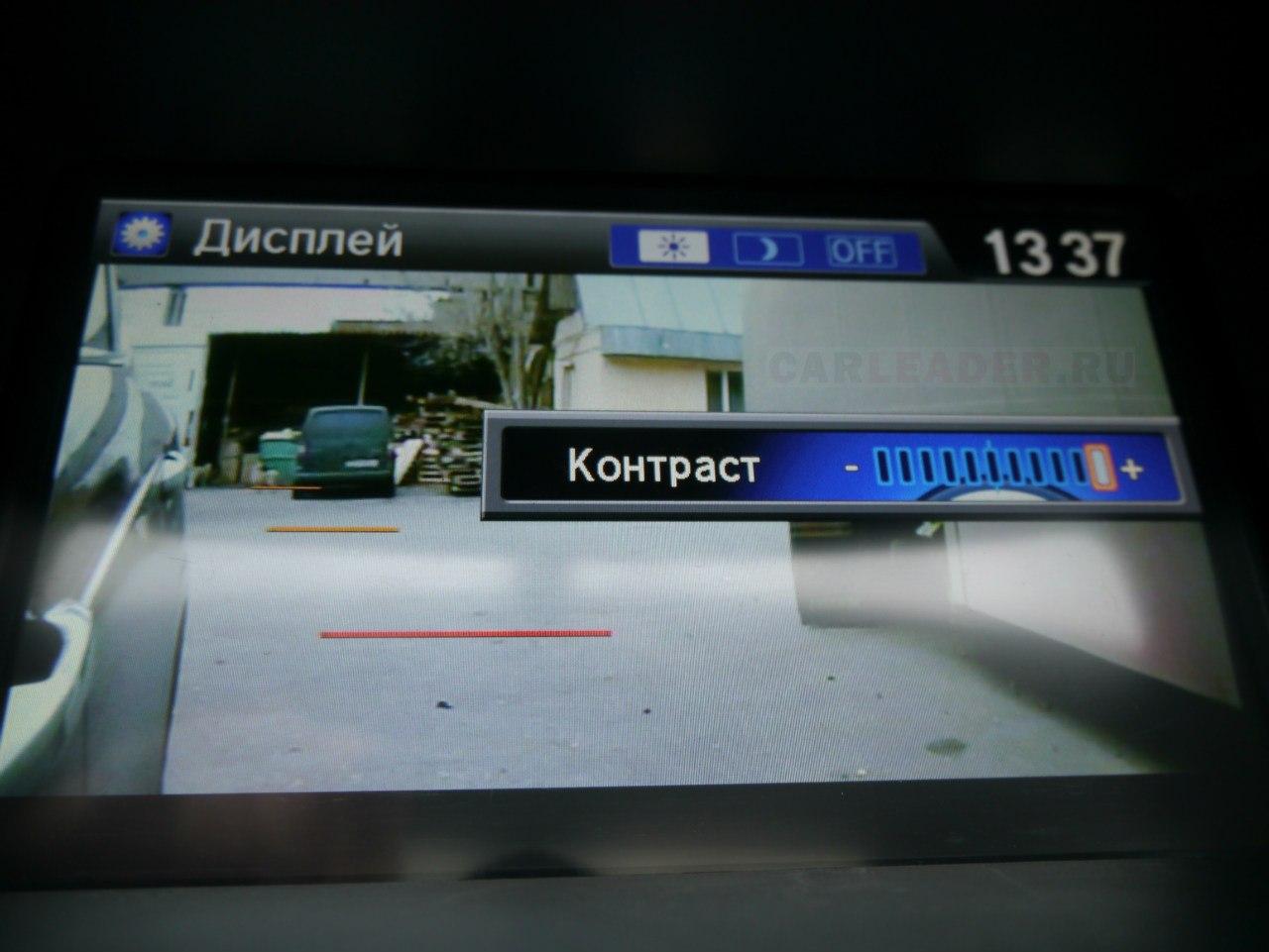 Все две видеокамеры можно подвергнуть настройке контраста, цвета и яркости.