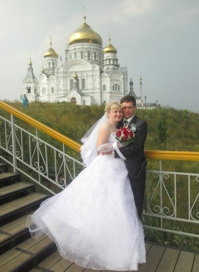 Наталия Пигасова, 14 мая , Москва, id107188271