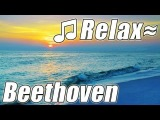 PIANO Classical Music VIDEO #3 BEETHOVEN, FUR ELISE for Studying Music to study to calm relaxing