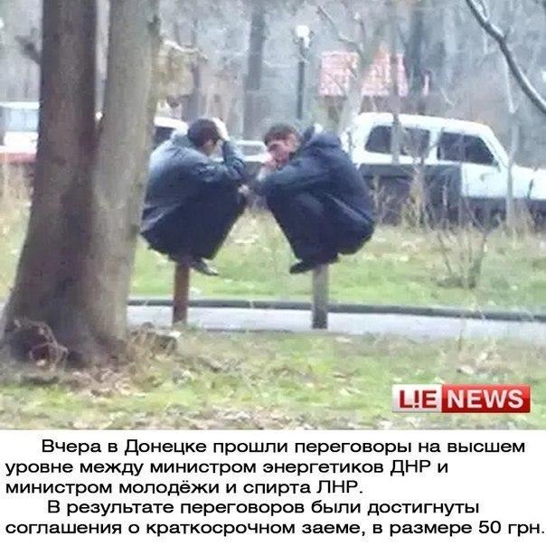 Кучма рассказал, как главарь боевиков Захарченко чуть не сорвал переговоры в Минске - Цензор.НЕТ 2261