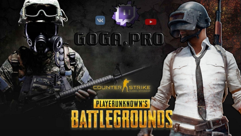 Goga.pro Live CS GO