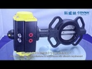 COVNA Pneumatic wafer butterfly valve