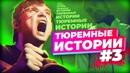 Руслан Соколовский фото #19