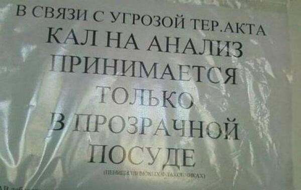 У ОБСЕ есть информация о присутствии военнослужащих РФ на оккупированной части Донбасса, - Хуг - Цензор.НЕТ 7776