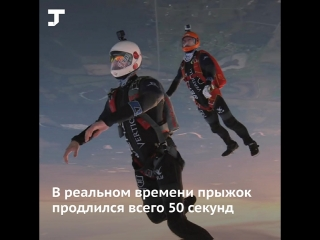 Скайдайверы засняли в слоу-мо прыжок с парашютом