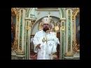 Проповідь Високопреосвященного митрополита Димитрія у неділю 9-ту після П'ятидесятниці