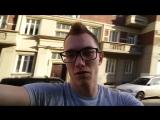 Hilty/Приглашение на DigitalSummer, Кемерово