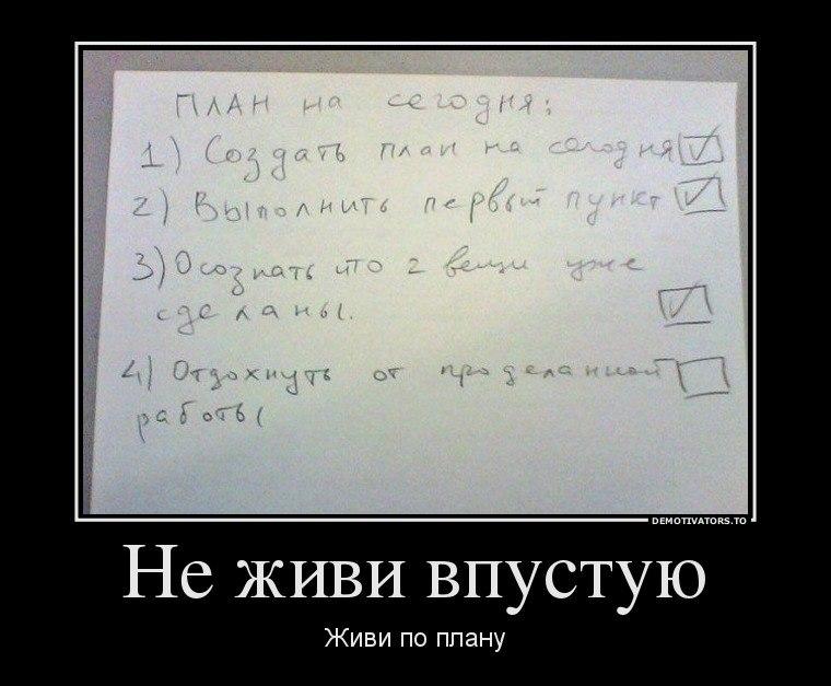 Тексты тупака на русском как неоднократно