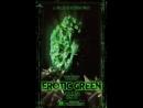 Erotic Green (2015)