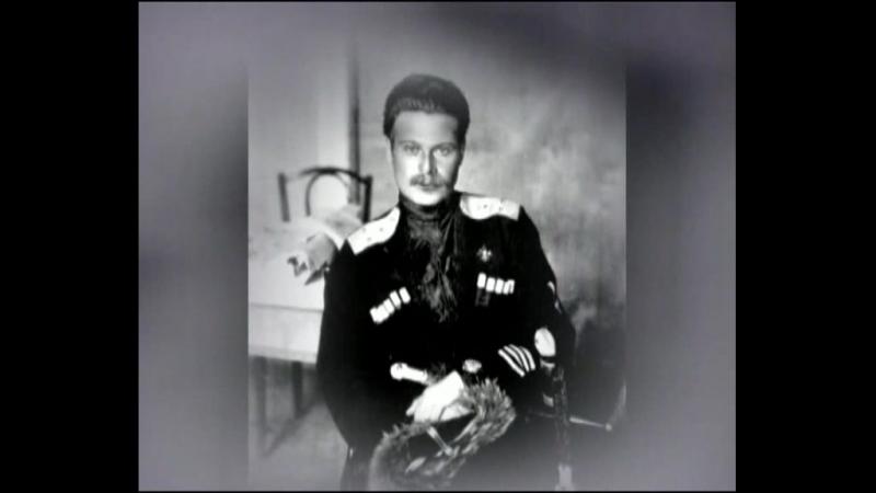042. Генерал Краснов
