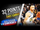 Stephen Curry Full Highlights 2018.10.16 Warriors vs Thunder - 32 Pts, 9 Asts, 8 Rebs! | FreeDawkins