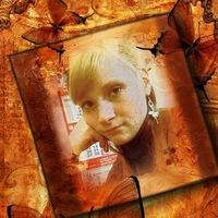 Ольга Мирейчик