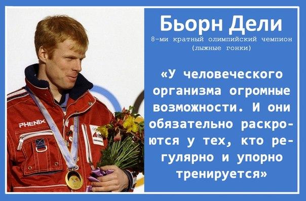 Фото №307838852 со страницы Павла Романова