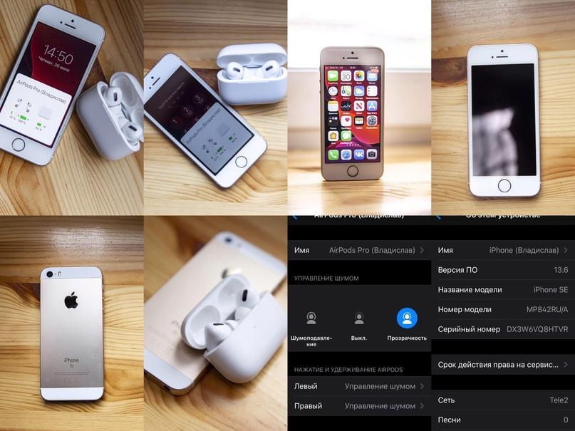 Купить или Обменяю iphone se 32gb золотой +   Объявления Орска и Новотроицка №7267
