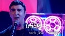 Soft Cell return with Northern Lights on Later… with Jools Holland