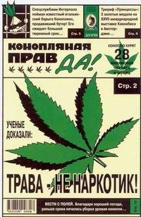 """Шесть килограмм наркотиков нашли пограничники в поезде """"Николаев-Москва"""" - Цензор.НЕТ 5567"""