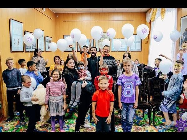 Поездка ПутьДетства в в Зарайскую школу-интернат (30.09.2018)