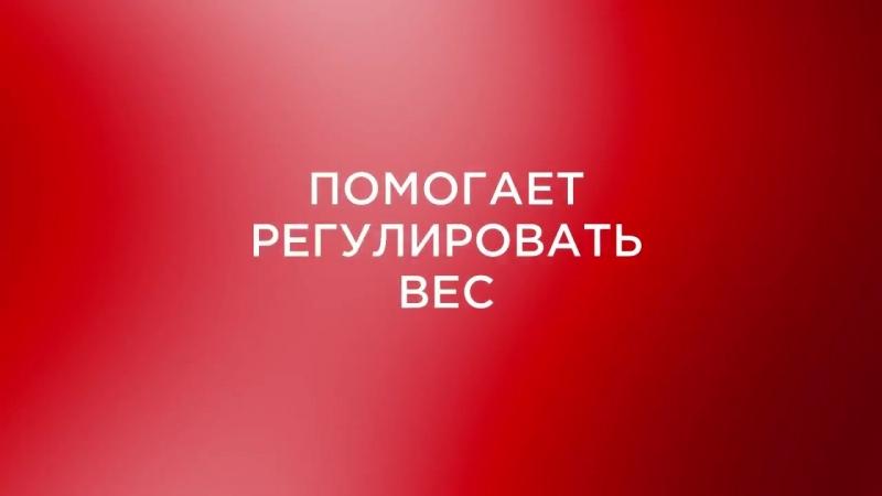 Энерджи Гоу Стикс