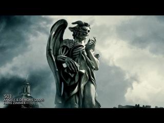 Hans Zimmer - Chevaliers de Sangreal ALL VERSIONS (The Da Vinci Code), (Angels  Demons)