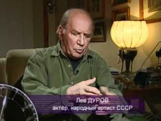 Юрий Никулин. Последние 24 часа - 3/4