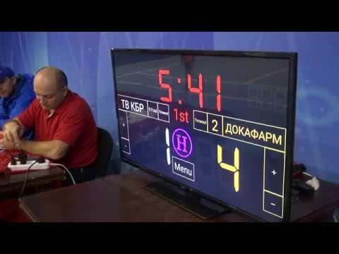 Чемпионат КБР по мини-футболу 201819. ПД. 1 тур. ТВ КБР - ДОКАФАРМ. 1 тайм