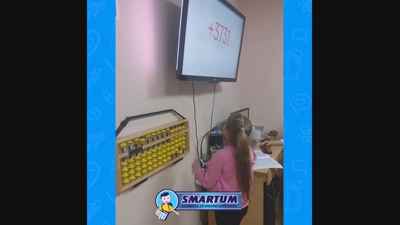 Ментальная арифметика SMARTUM. Варвара, 7 лет, г. Мозырь