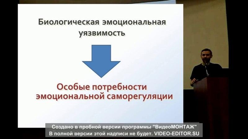 Пограничное расстройство личности. Пушкарёв Д.Ф.