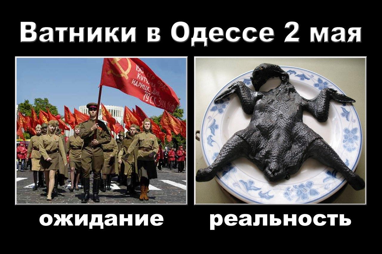 В ходе столкновений в Одессе пострадало 214 человек. Местные власти просят о помощи - Цензор.НЕТ 8003