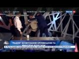 Украинские депутаты подрались в прямом эфире из-за гей-парадов