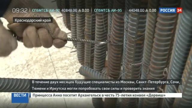 Новости на Россия 24 • Крымский мост: студотряды закрывают трудовой семестр на главной стройке страны