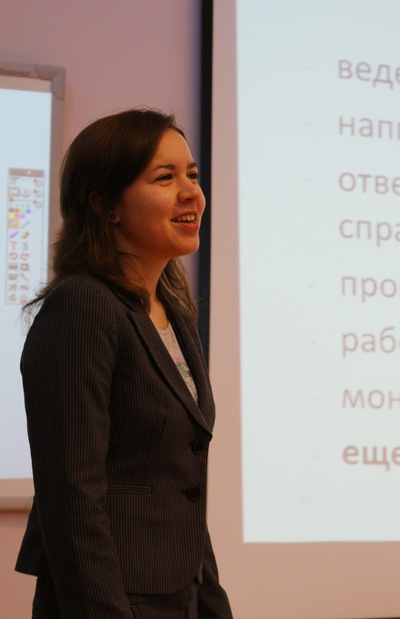 Ирина Павлова, 7 ноября 1982, Санкт-Петербург, id7652