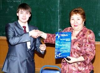 Телетрейд новосибирск
