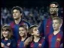 Season 2003/2004. FC Barcelona - Valencia CF - 0:1