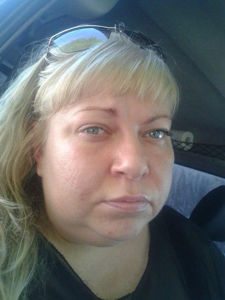 Online last seen 8 february at 7 20 pm natalya karagodina
