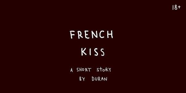 Что такое французский поцелуй