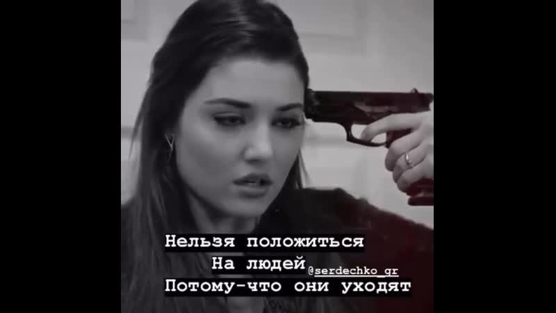 Serdechko_grInstaUtility_5fc71.mp4