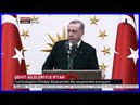 Cumhurbaşkanı Erdoğan'ın Şehit Aileleriyle İftar Programı Konuşması 16 Mayıs 2018