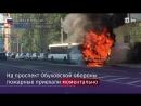 В Петербурге дотла сгорел автобус