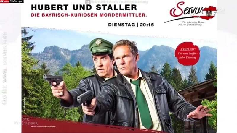 """Der Wegscheider 🔥 """"Ein politsch korrekter Sommer!"""" ✔ orfTVnews"""