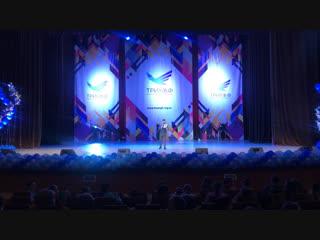 I Гала-концерт Рождественская Москва международный конкурс-фестиваль