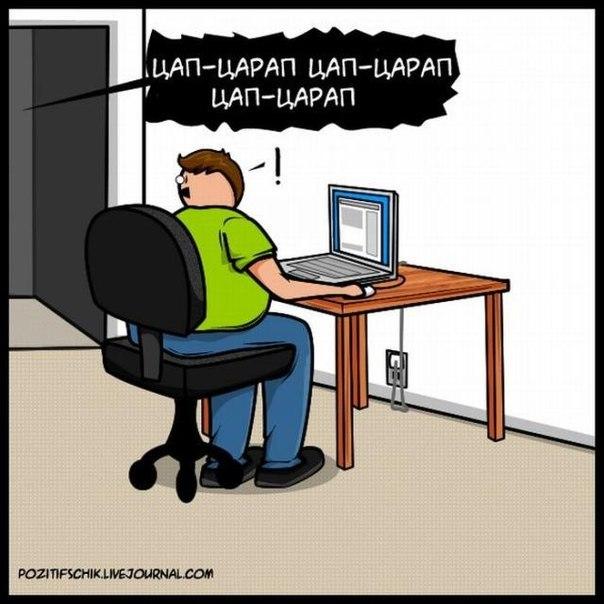 http://cs408429.vk.me/v408429306/5f0a/TNeYUygA1Mo.jpg