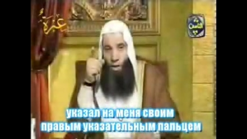 будь последователем Мухаммада.flv.flv.mp4