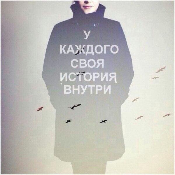 Фото №402740127 со страницы Светы Фёдоровой