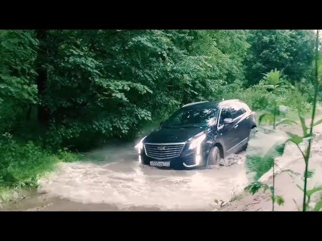 Красавчик Cadillac XT5 vs Cadillac SRX - тест драйв по грязи - часть 3