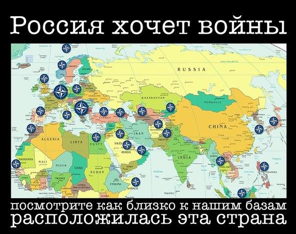 Парламентская ассамблея НАТО разорвала сотрудничество с Россией - Цензор.НЕТ 3224