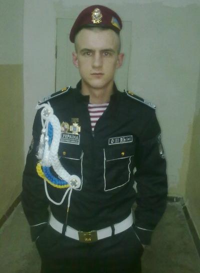 Алексей Мирненко, 4 декабря 1993, Липецк, id149588781