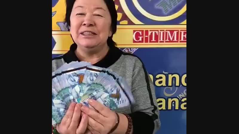 Вознаграждений 3000000млн.тенге от компании ДжитаймСУПЕР
