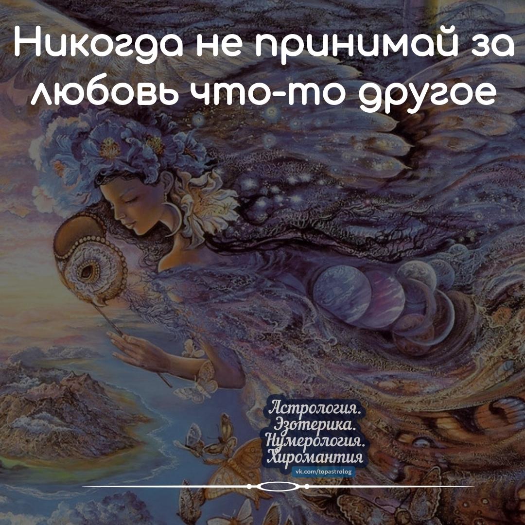 https://pp.userapi.com/c846122/v846122159/115e1d/PTNfEUYjdvk.jpg