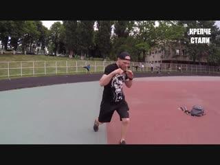 как научится драться